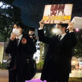 #就活セクシズム に反対する運動を展開中。約15000筆の署名を就活関連事業者4団体に提出しました。